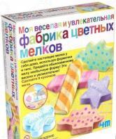 Набор для творчества 4M Фабрика цветных мелков