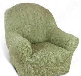 Натяжной чехол на кресло Еврочехол «Плиссе. Фисташковый»