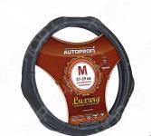 Оплетка на руль Autoprofi AP-1020