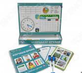 Набор обучающий для ребенка Школа будущего «Изучаем время: часы и календарь»