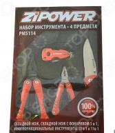 Инструмент многофункциональный Zipower PM 5114