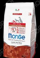 Корм сухой для щенков мелких пород Monge Natural Superpremium Mini Puppy and Junior Lamb and Rice