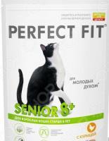 Корм сухой для зрелых кошек Perfect Fit Senior 8+ rich in Chicken