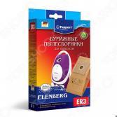 Фильтр для пылесоса Topperr ER 3