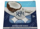Набор свечей чайных Русская свечная мануфактура «Карибский Кокос»