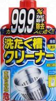 Средство для стиральной машины FUNS Kaneyo