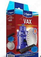 Комплект фильтров для пылесоса Topperr FVX 1
