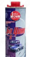 Мастика антикоррозионная для днища Nova «БиЦинк Д»