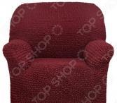 Натяжной чехол на кресло Еврочехол «Микрофибра. Бордо»