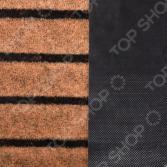 Коврик влаговпитывающий Vortex «Полоски» 24078
