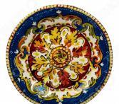 Тарелка Utana «Оберон»
