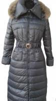 Пуховое пальто Sirenia Моника. Цвет: серый