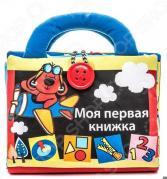 Мягкая игрушка развивающая K'S Kids «Моя первая книжка-2»