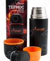 Термос Helios HS.TM-023