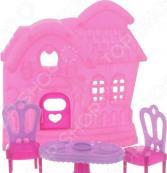 Набор мебели игрушечный Yako с домиком 1724698