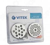 Набор аксессуаров для мясорубки Vitek VT-1626