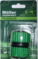 Муфта ремонтная Moller Econom M3104