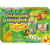 Набор для детского творчества Ранок «Большой подарок»