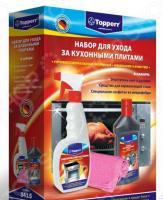 Набор для ухода за кухонными плитами Topperr 3415