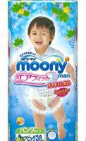 Трусики-подгузники для мальчика MOONY BIG (12-17 кг)