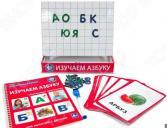 Набор обучающий для ребенка Школа будущего «Изучаем азбуку: от звука к букве»