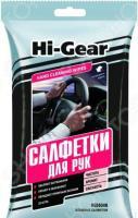 Салфетки влажные для рук Hi Gear HG5604N