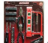 Набор инструментов Zipower PM 5121