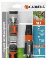 Комплект базовый Gardena