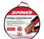 Провода пусковые Zipower PM 0505 N