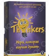 Игра логическая Thinkers «Пространственное мышление»