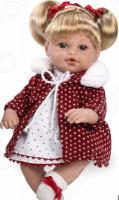 Кукла интерактивная Arias Elegance Т11088
