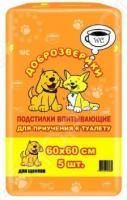 Подстилки для щенков впитывающие Пелигрин «Доброзверики. Приучение к туалету»