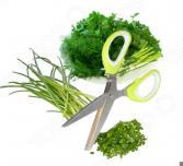 Ножницы для нарезки зелени TK 0172