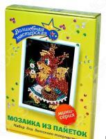 Мозаика из пайеток Волшебная мастерская «Белочка» М013