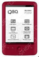 Книга электронная BQ «Поэма»