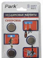 Набор магнитов неодимовых Park MAG14