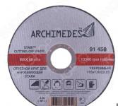 Диск отрезной Archimedes 91458