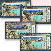 Планка с крючками Мультидом «Морская жизнь» SM27-31. В ассортименте
