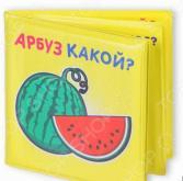 Книжка для ванны развивающая Yako 1724248