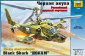 """Сборная модель Звезда Российский ударный вертолет """"Черная акула"""""""