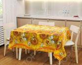 Набор: скатерть и 2 полотенца ТексДизайн «Кубаночка» 1719358