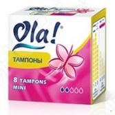 Тампоны Ola