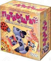 Игра карточная Hobby World «Пятнышки» 1343