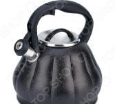 Чайник со свистком Bohmann BH-9902