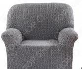 Натяжной чехол на кресло Еврочехол «Коста»