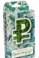 Набор подарочный для выращивания Happy Plant «Живая открытка: Стриги капусту»