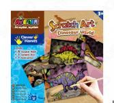 Набор для изготовления гравюр Avenir «Мир Динозавров»