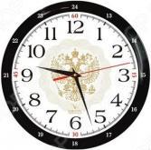 Часы настенные Вега П 1-6719/6-37