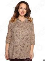 Рубашка Pretty Woman «Сладкое счастье». Цвет: бежевый