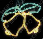 Фигура с дюралайтом Neon-Night «Два колокольчика»